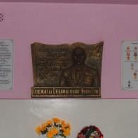 Уруспи Сабаевич Годжиев.JPG